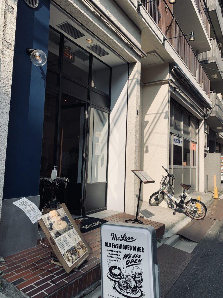 【蔵前】美味しいパンが食べられる店はどこ?住民のおすすめベスト3!マックレーンオールドファッションダイナー