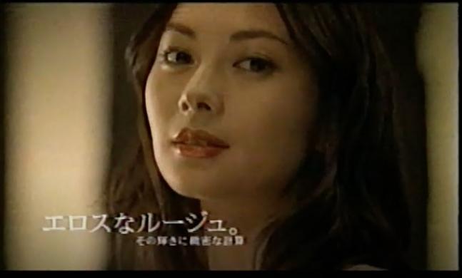 伊東美咲の若い頃の画像あり!現在も電車男のエルメスさんそのもの不変の美人!